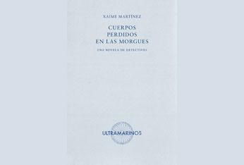 Xaime Martínez, gana el Premio Nacional de Poesía Joven 'Miguel Hernández', 2019