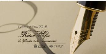 XVII Premio Reina Sofía de Poesía Iberoamericana, 2018