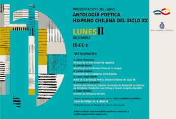 La Fundación Chile-España presenta la